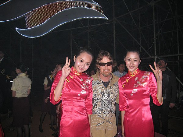 2007-12-28 Haikou China Hainan University Stadium 011