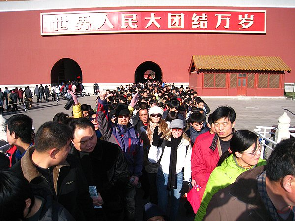 2008-01-01 Beijing China Forbidden City 028