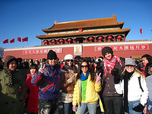 2008-01-01 Beijing China Forbidden City 030