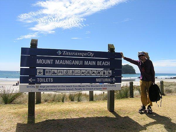 2009-02-09 Tauranga New Zealand 022