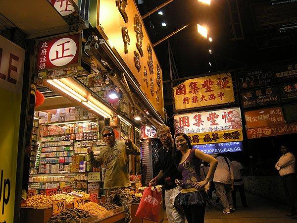 2009-03-21 Hong Kong China 076