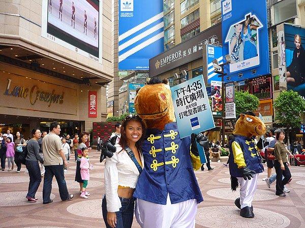 2009-03-21 Hong Kong China 189