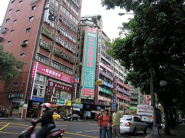 2009-03-24 Taipei Taiwan 069