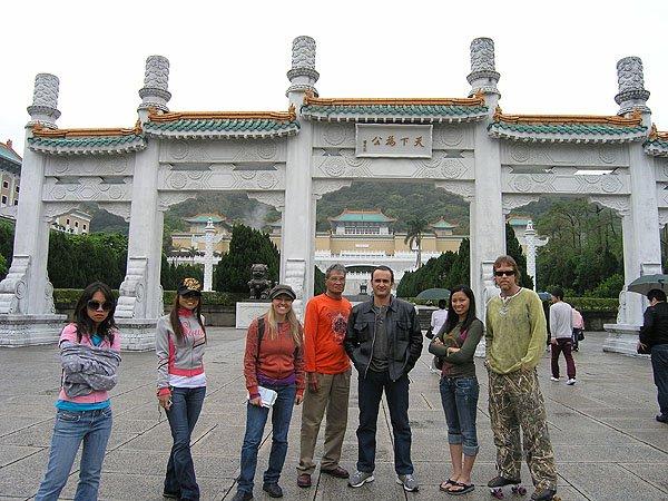 2009-03-24 Taipei Taiwan National Palace Museum 000
