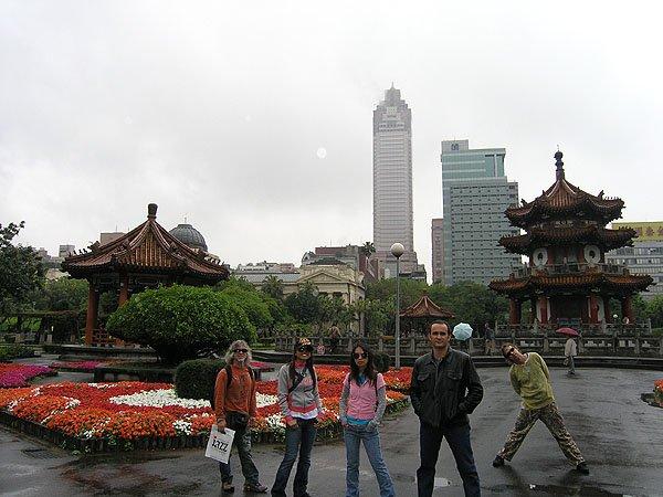 2009-03-24 Taipei Taiwan Peace Memorial Park 002
