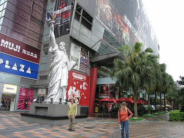2009-03-24 Taipei Taiwan Taipei 101 018
