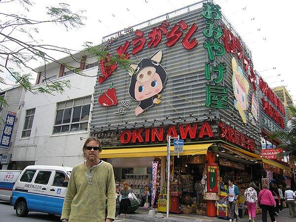 2009-03-25 Okinawa Japan 001