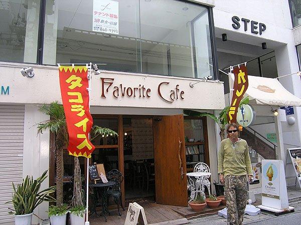 2009-03-25 Okinawa Japan 004