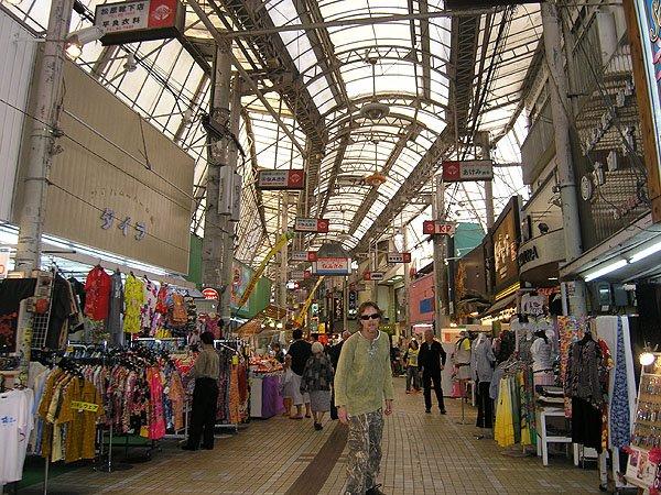 2009-03-25 Okinawa Japan 012