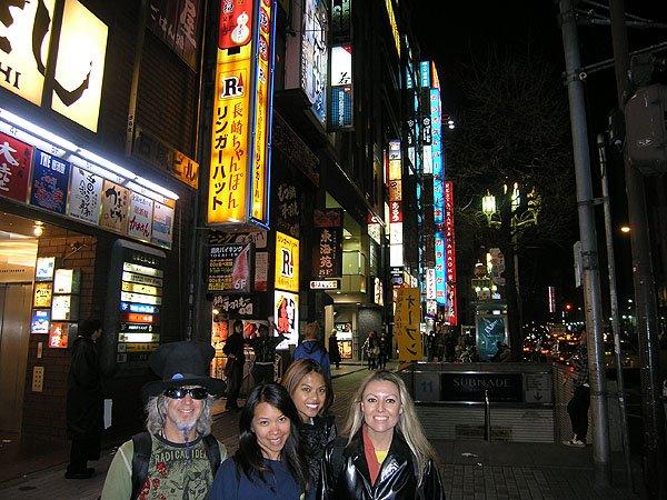 2009-04-04 Tokyo Japan Shinjuku District 014