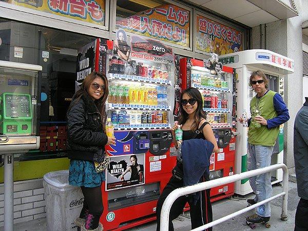 2009-04-05 Tokyo Japan Shinjuku District 000
