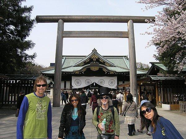 2009-04-05 Tokyo Japan Yasukuni Shrine 000