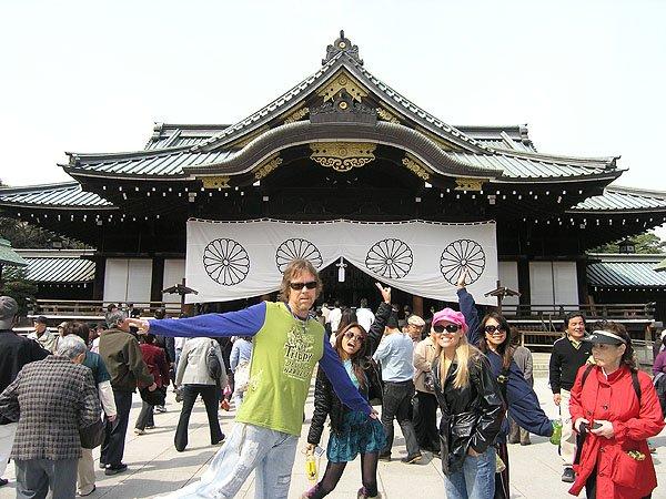 2009-04-05 Tokyo Japan Yasukuni Shrine 001