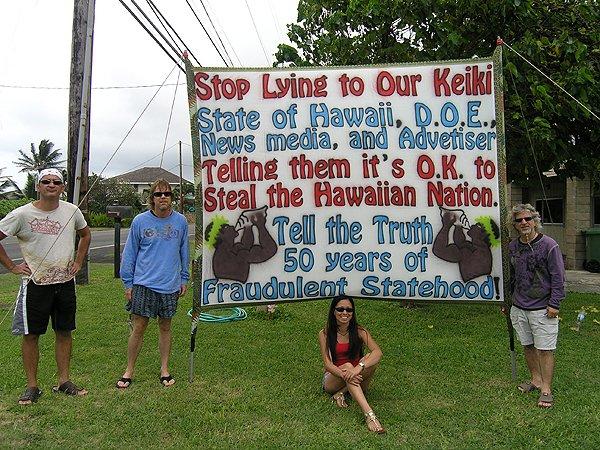 2009-11-16 Liquid Blue Band in Oahu HI 004
