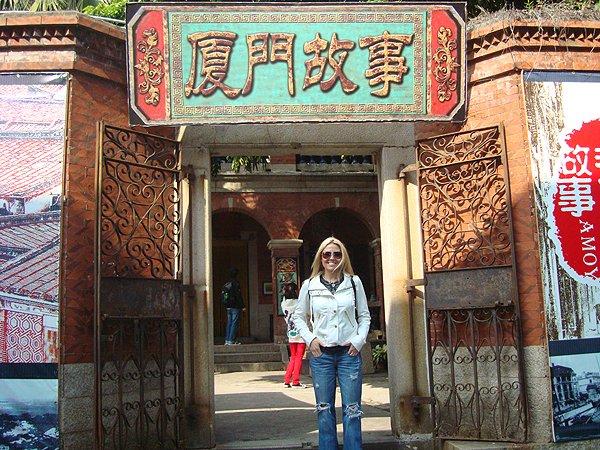2010-01-03 Nikki Green of Liquid Blue Band In Gulangyu China 012