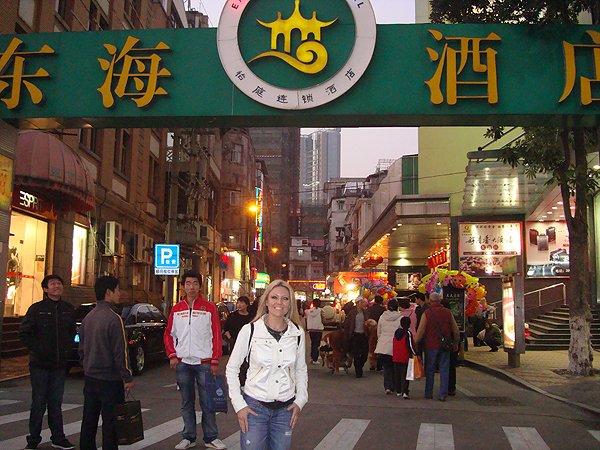 2010-01-03 Nikki Green of Liquid Blue Band In Xiamen China 002