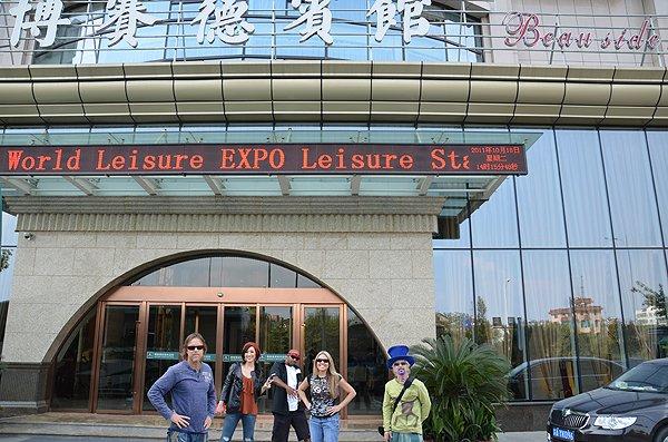 2011-10-18 Liquid Blue Band In Hangzhou China 008
