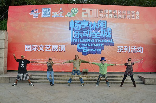 2011-10-19 Liquid Blue Band In Hangzhou China 016