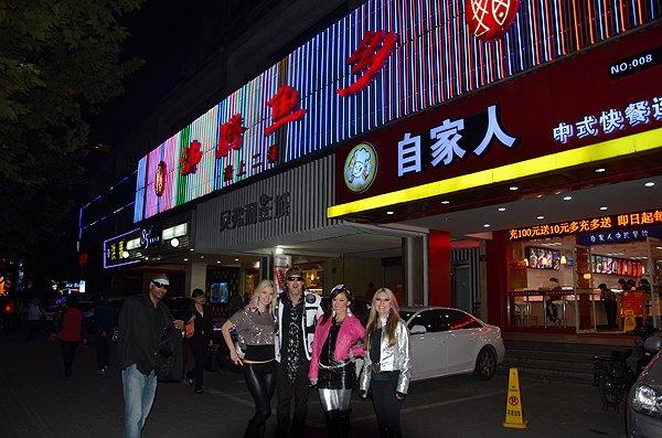2011-10-19 Liquid Blue Band In Hangzhou China 020