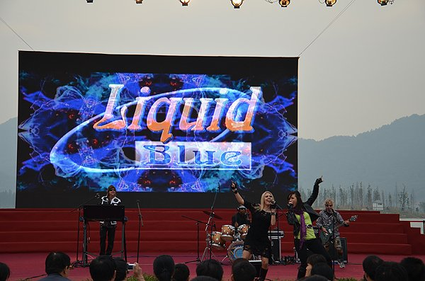 2011-10-20 Liquid Blue Band In Hangzhou China West Lake 034