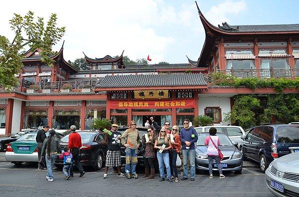2011-10-20 Liquid Blue Band In Hangzhou China West Lake 018