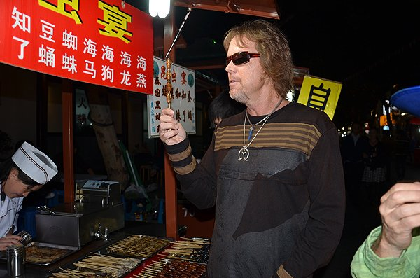 2011-10-22 Liquid Blue Band In Hangzhou China 205