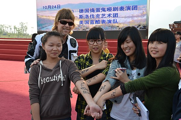 2011-10-23 Liquid Blue Band In Hangzhou China 108