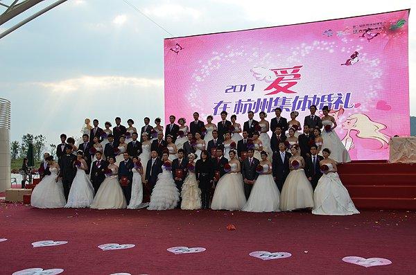 2011-10-25 Hangzhou China West Lake Group Wedding 003