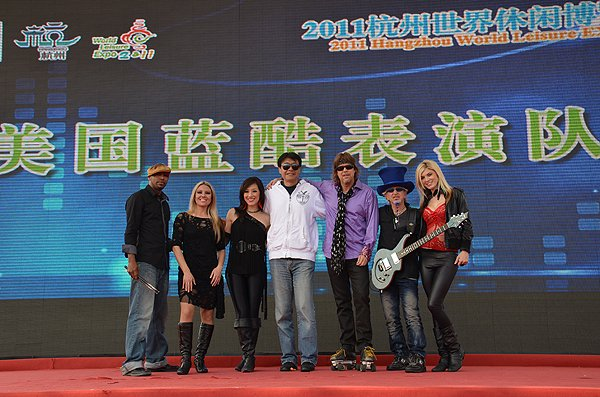 2011-10-27 Liquid Blue Band In Hangzhou China 011