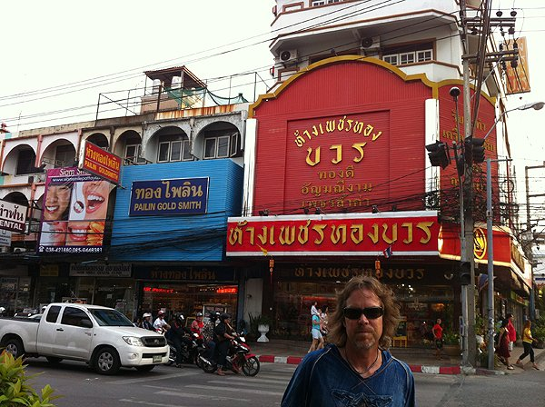 2013-02-19 Liquid Blue Band In Pattaya Thailand 003