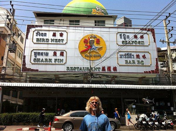 2013-02-19 Liquid Blue Band In Pattaya Thailand 013