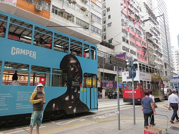 2015-09-19 Liquid Blue Band In Hong Kong China 06
