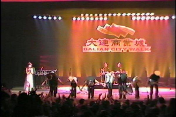 2002-09-16 Dalian Citywalk 007