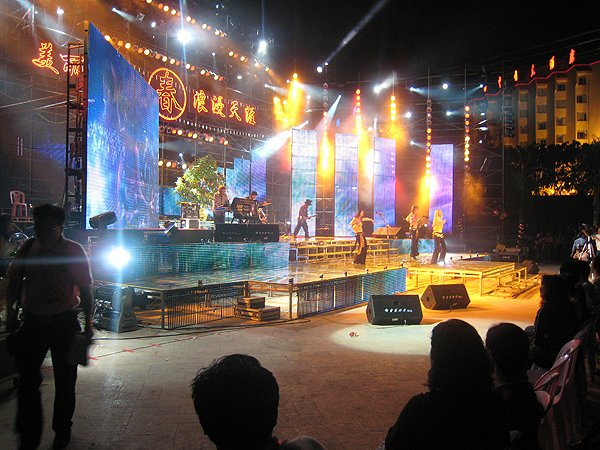 2007-02-17 Sanya China Sanya Music Festival 153