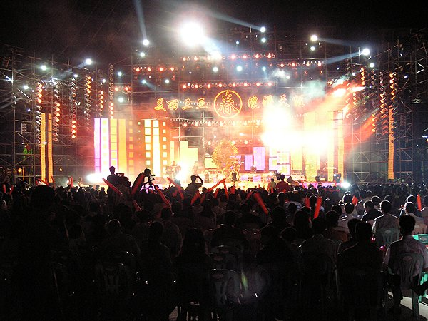 2007-02-17 Sanya China Sold Out Concert