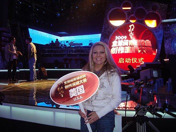 2009-12-19 FuZhou China 2