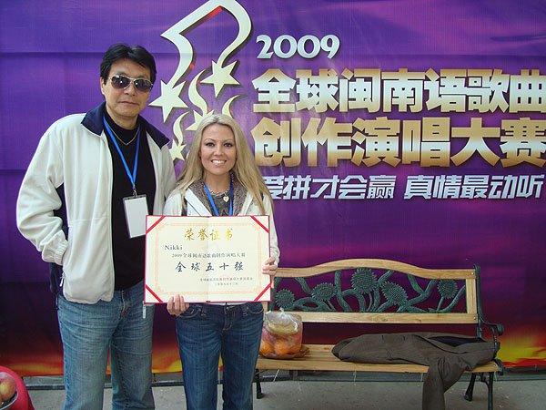 2009-12-19 FuZhou China 22