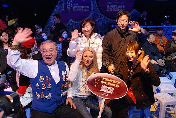 2009-12-20 FuZhou China 1