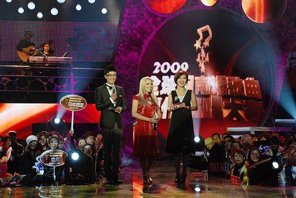 2009-12-22 FuZhou China Mn Idol 006