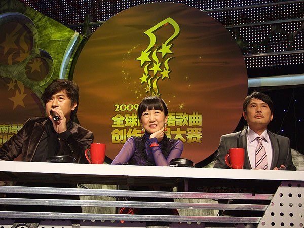 2009-12-22 FuZhou China Mn Idol 010