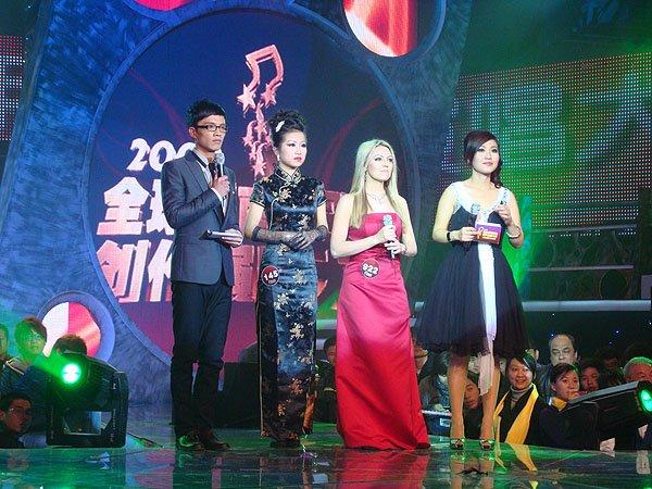 2009-12-30 Fuzhou China Mn Idol 007
