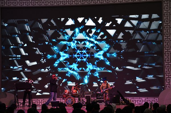 2011-10-21 Liquid Blue Band in Hangzhou China at Theme Exibition Hall 041
