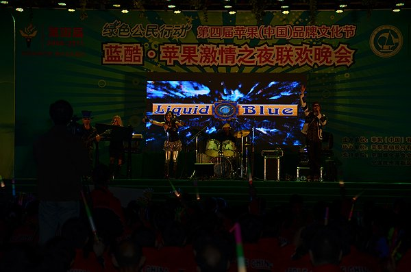 2011-10-27 Liquid Blue Band in CiXi China at Apple Headquarters 003