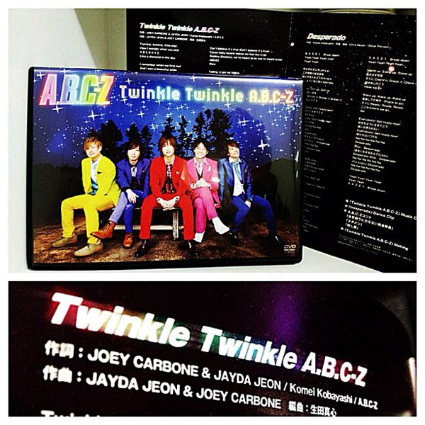 A.B.C-Z DVD Cover Jayda