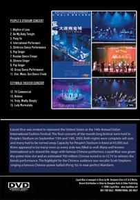 Dalian DVD Back 290