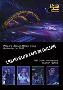 Dalian DVD Cover 290