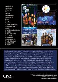 Shanghai DVD Back 290