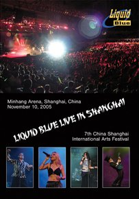 Shanghai DVD Cover 290