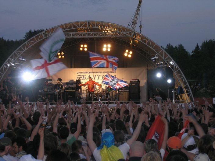2008-06-07 Logoisk Belarus, 15,000 Headliner