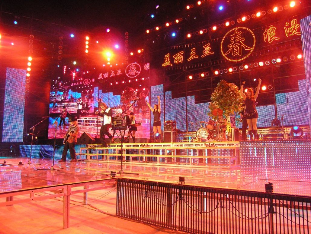 2007-02-17 Sanya China, Music Festival on CCTV